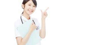 看護師の転職先探し