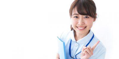 新卒看護師の転職にもおすすめの看護師紹介会社