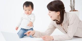 育児と両立しやすい看護師の職場を探す