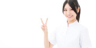 高待遇の看護師求人を探す
